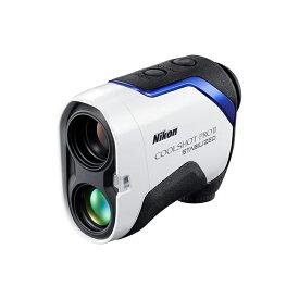 Nikon ゴルフ用レーザー距離計 COOLSHOT PROII STABILIZED