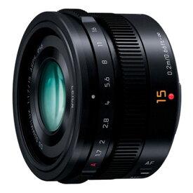 【あす楽対応】パナソニック LEICA DG SUMMILUX 15mm / F1.7 ASPH. ブラック [H-X015-K]