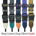 スウェードタイプ 伸縮自在のニンジャストラップ / diagnl(ダイアグナル) Ninja Camera Strap 38mm幅【5,500円(税込)…