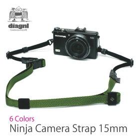 コンデジに最適!伸縮自在のニンジャカメラストラップ / diagnl(ダイアグナル) Ninja Camera Strap 15mm幅【5,400円(税込)以上のご購入で送料無料】カメラストラップ デジカメ ショルダーストラップ 斜めがけ 長さ調節 日本製