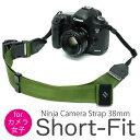 カメラ女子にオススメ!選べる10色ニンジャカメラストラップ ショートタイプdiagnl(ダイアグナル) Ninja Camera Strap 38mm Short-Fit【5,500円(税込)以上のご購入で送料無料】 カメラストラップ 斜めがけ 一眼レフ ミラーレス 長さ調節