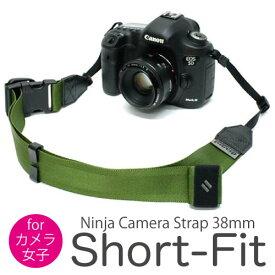 カメラ女子にオススメ!選べる10色ニンジャカメラストラップ ショートタイプdiagnl(ダイアグナル) Ninja Camera Strap 38mm Short-Fit カメラストラップ 斜めがけ 一眼レフ ミラーレス 長さ調節