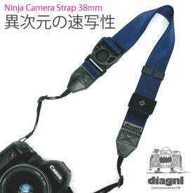 伸縮自在のニンジャカメラストラップ 12色 diagnl(ダイアグナル) Ninja Camera Strap 38mm幅 レギュラータイプ【5,500円(税込)以上のご購入で送料無料】カメラストラップ 一眼レフ ミラーレス ショルダーストラップ 斜めがけ 長さ調節 日本製