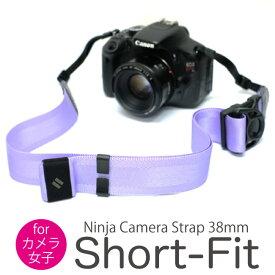 カメラストラップ 一眼レフ 斜めがけ ミラーレス 長さ調節 シンプル ナイロン アジャスターカメラ女子にオススメ!選べる10色ニンジャカメラストラップ ショートタイプdiagnl(ダイアグナル) Ninja Camera Strap 38mm Short-Fit