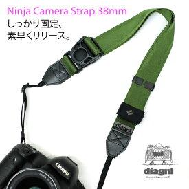 カメラストラップ 一眼レフ ミラーレス ショルダーストラップ 斜めがけ 長さ調節 日本製 バレンタイン伸縮自在のニンジャカメラストラップ 12色+3タイプ diagnl(ダイアグナル) Ninja Camera Strap 38mm幅 レギュラータイプ