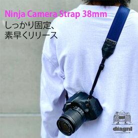 カメラストラップ 一眼レフ ミラーレス ショルダーストラップ 斜めがけ 長さ調節 シンプル ナイロン アジャスター 日本製伸縮自在のニンジャカメラストラップ 12色+3タイプ diagnl(ダイアグナル) Ninja Camera Strap 38mm幅 レギュラータイプ