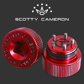 スコッティキャメロン 純正ウェイトリムーバーツール Weight Removal Tool 【Scotty Cameron / ウェイトレンチ】