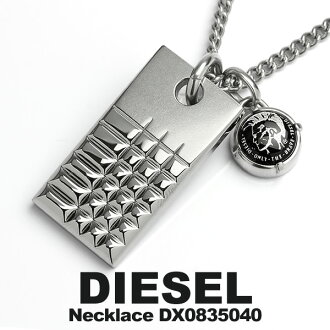 Plate necklace mens accessories stainless steel pendant DX0835040 brand Men's NECKLACE necklaces