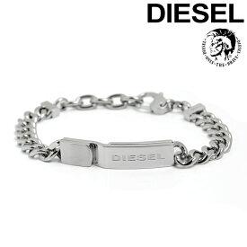 【送料無料】DEISEL ディーゼル メンズ レディース ブレスレット ロゴプレート アクセサリー シルバー dx0966040 ギフト