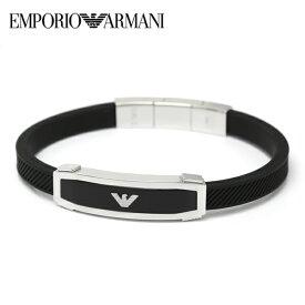 【送料無料】EMPORIO ARMANI エンポリオ アルマーニ メンズ ラバー ブレスット アクセサリー ジュエリー egs1543040