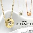 COACH コーチ ネックレス ジュエリー レディース 女性用 オープンサークル シンプル プレゼント ペンダント ゴールド …
