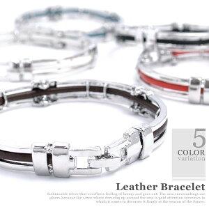 【ブレスレット・レザー】ブレスレット メンズ レディース レデイース レザーブレスレット ブレス バングル ペアブレスレット 女性用 MEN'S LADIES Bracelet 腕輪