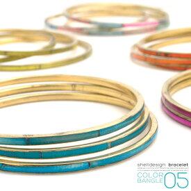 【バングル・レディース】ゴールドバングル ブレスレット レディース レデイース 3連バングル シェル模様 ブレス 女性用 LADIES BANGLE Bracelet 腕輪