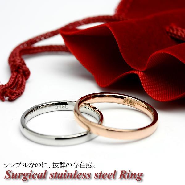 サージカルステンレスリング 指輪 シルバー ピンクゴールド ステンレス アレルギーフリー 316L ペア メンズ レディース シンプル