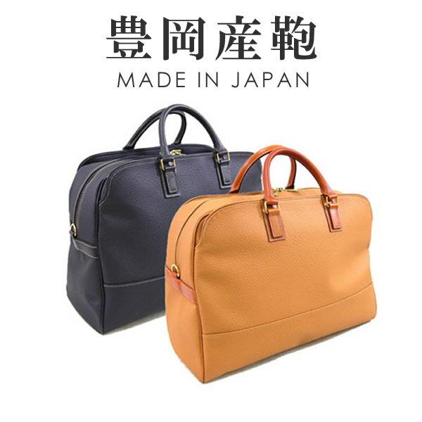 【ボストンバッグ・ボストンバック】日本製/メンズ/ボストンバッグ ボストンバック/メンズボストンバッグ かばん MEN'S BOSTON BAG