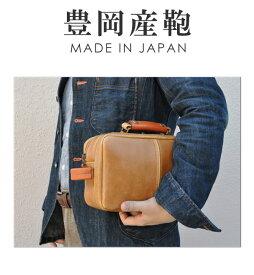 最大400円OFFクーポン 【セカンドバッグ・セカンドバック】日本製/メンズ/セカンドバッグ セカンドバック/メンズセカンドバッグ かばん MEN'S SECOND BAG 男性用