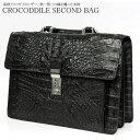 【送料無料】 セカンドバッグ メンズ クロコ カイマン ダイヤル式 大型 ワニ革 レザー ブラック かばん カバン 鞄 SECOND BAG MEN'S