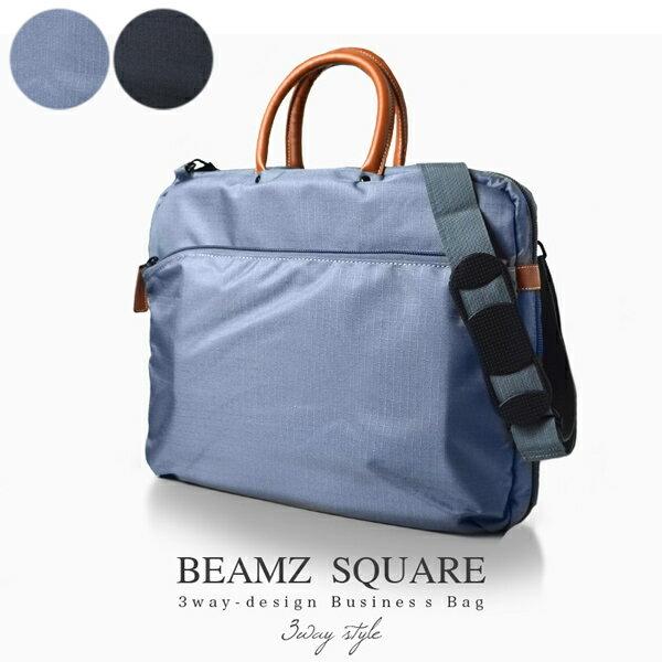 【BEAMZ SQUARE】 ビームススクエア 3WAYブリーフケース ナイロン×牛革 メンズ ビジネスバッグ ショルダー リュック 鞄 本革レザー BZSQ-735 Men's