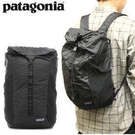 【楽天スーパーSALE】PATAGONIA パタゴニア リュック バックパック BAG 鞄 メンズ レディース アウトドア ブラック ナイロン ユニセックス シンプル ブランド 軽量 コンパクト 49045 ULTRALIGHT BLACK HOLE PACK 20L