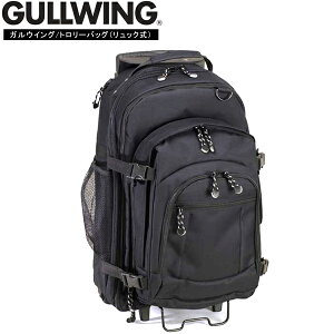 【送料無料】バッグ gullwing ガルウイング メンズ 男性用 ビジネスバッグ ブランド BAG シンプル キャリーケース トロリーバッグ ブラック 15144