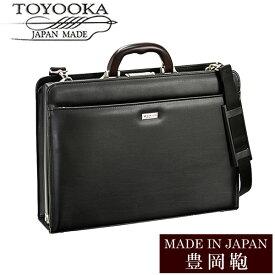 【楽天スーパーSALE】【送料無料】日本製 豊岡鞄 バッグ メンズ ビジネスバッグ ブランド BAG アンティーク 22308