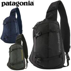 Patagonia パタゴニア ボディバッグ ショルダーバッグ アトムスリング バッグ 8L メンズ レディース ユニセックス アウトドア ハイキング 旅行 耐久 撥水 DWR 速乾 48261