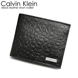 e40d4d58a268 Calvin Klein カルバンクライン 財布 メンズ 二つ折り財布 本革 レザー ロゴ ブランド ブラック さいふ