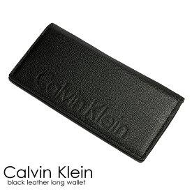Calvin Klein カルバンクライン 財布 メンズ 長財布 本革 レザー ロゴ ブランド ブラック 二つ折り さいふ サイフ Men's ウォレット