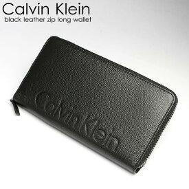 Calvin Klein カルバンクライン 財布 メンズ 長財布 本革 レザー ロゴ ブランド ブラック ラウンドファスナー さいふ サイフ Men's ウォレット