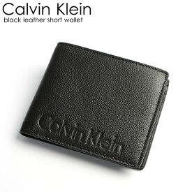 Calvin Klein カルバンクライン 財布 メンズ 二つ折り財布 本革 レザー ロゴ ブランド ブラック さいふ サイフ Men's ウォレット