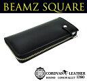 【BEAMZ SQUARE】 ビームススクエア 長財布 コードバンレザー L字型ラウンドファスナー ウォレット メンズ 馬革 BS1280