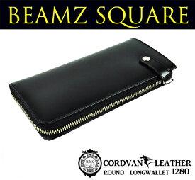 7e828f541d95 【BEAMZ SQUARE】 ビームススクエア 長財布 コードバンレザー L字型ラウンドファスナー