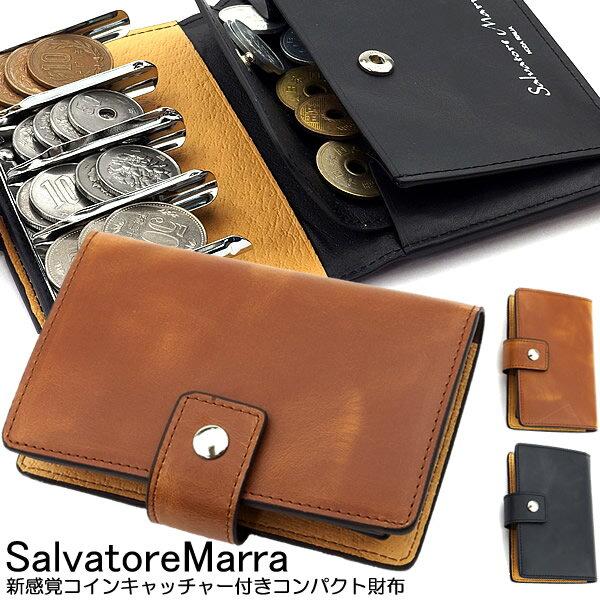 Salvatore Marra サルバトーレマーラ コインケース ウォレット メンズ レディース 牛革 本革 コインキャッチャー 財布 ブランド サイフ ウォレット