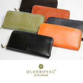 【送料無料】GLENROYAL グレンロイヤル ラウンドファスナー ロングウォレット 財布 メンズ ブライドルレザー ギフト