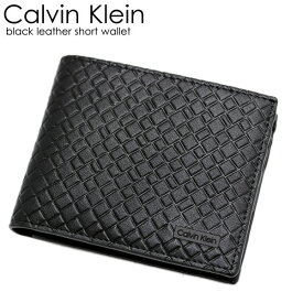 【Calvin Klein】 カルバンクライン 二つ折り財布 財布 レザー ロゴ ブランド ブラック ミニウォレット メンズ 本革 男性用 79836