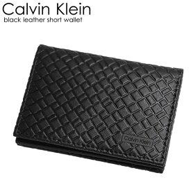 【楽天スーパーSALE】【Calvin Klein】 カルバンクライン 名刺入れ カードケース メンズ レザー 男性用 ブラック 79870