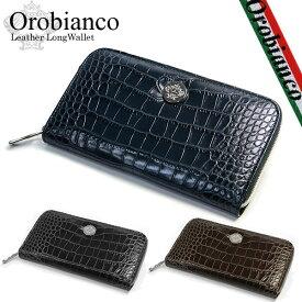 30ae74681640 【送料無料】Orobianco オロビアンコ 長財布 メンズ 男性用 ラウンドファスナー クロコ型押し