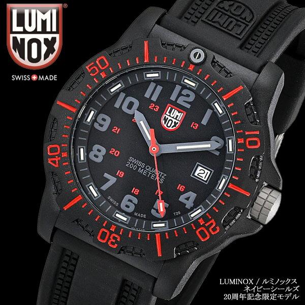LUMINOX ルミノックス 腕時計 20周年限定モデル 8815 メンズ 男性用 LUMI-NOX うでどけい ウォッチ M'ens ミリタリーウオッチ