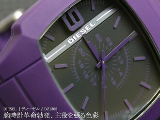 Diesel DIESEL watches latest model Silicon rubber analog purple DZ1385