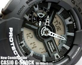 G-SHOCK Gショック ジーショック G-ショック カシオ CASIO 腕時計 GA-110C-1