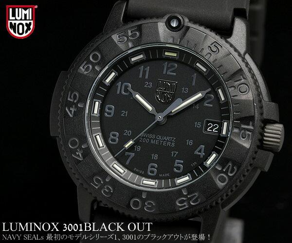 ルミノックス LUMINOX LUMI-NOX ルミノックス ネイビーシールズ ミリタリー ブラックアウト メンズ 腕時計 アナログ表示 3001.BO ウォッチ Men'sKY