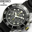 エントリーで最大P4倍 【送料無料】【セイコー】【腕時計】セイコー SEIKO プロスペックス 腕時計 メンズ クロノグラ…