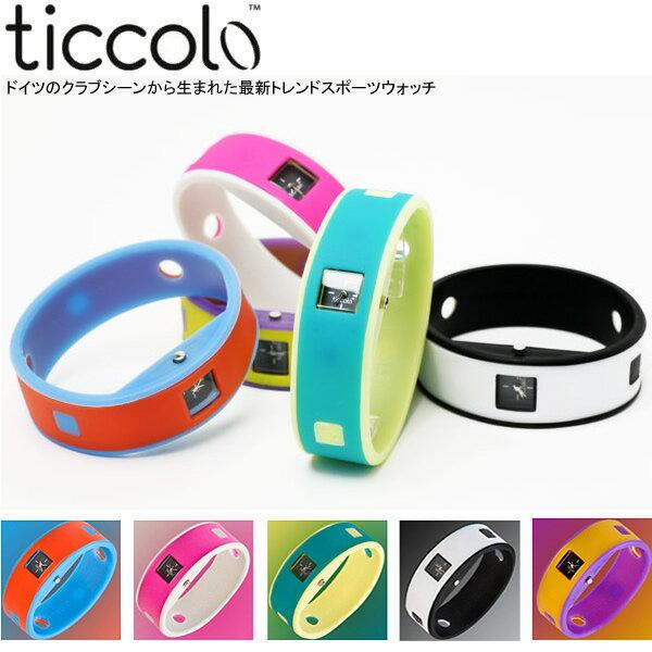 ticcolo ティッコロ 腕時計 メンズ レディース カラフル ユニセックス腕時計 メンズ Men's レディース レディス ladies うでどけい 腕時計 ウォッチ クオーツ ジョギング ランニング【腕時計】