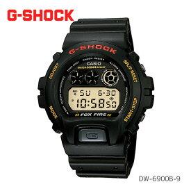 【Gショック・G-SHOCK】ジーショック gショック 腕時計 CASIO カシオ g-shock メンズ MEN'S うでどけい 国内正規品 dw-6900b-9