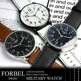 【腕時計】【メンズ】【限定】メンズ腕時計 フォーベル 限定モデル メンズ 腕時計 ミリタリー MILITARY ミリタリ ウォッチ 革ベルト うでどけい MEN'S 父の日 ギフト