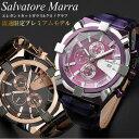 サルバトーレマーラ 10周年限定モデル 腕時計 メンズ クロノグラフ クロノ 腕時計 メンズ腕時計 ブランド ランキング ウォッチ うでどけい MEN'S