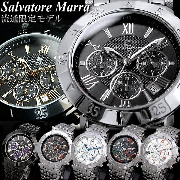 ★腕時計 メンズ 【Salvatore Marra サルバトーレマーラ】 クロノ クロノグラフ 腕時計 メンズ 腕時計 ウォッチ うでどけい Men's クオーツ 多針アナログ