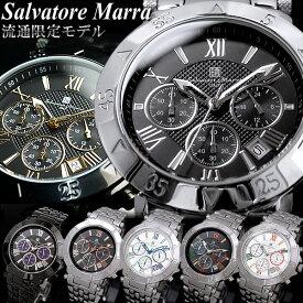 b69375d0fa 【マラソンセール】【半額以下】☆腕時計 メンズ 【Salvatore Marra サルバトーレマーラ