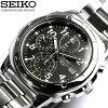 Reverse SEIKO Seiko chronograph mens watch watches udedokei Men's Chrono overseas model SND195