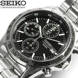 最大1000円OFFクーポン SEIKO セイコー 逆輸入 クロノグラフ メンズ 腕時計 ウォッチ うでどけい Men's クロノ 海外モデル 1/20秒高速測定モデル SND367